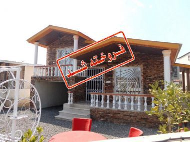فروش ویلا در محمودآباد کلوده – ۳۲۲۶