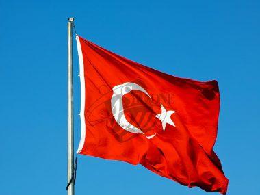 دفتر ترکیه