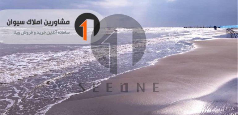 خرید زمین ساحلی در محمودآباد-۴۶۳۹۵
